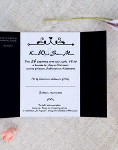 jeden z modeli taniego zaproszenia ślubnego